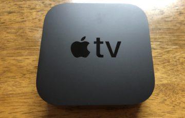 img 1167 home thum - 自宅で簡単映画を見る方法【Apple TV  HD】